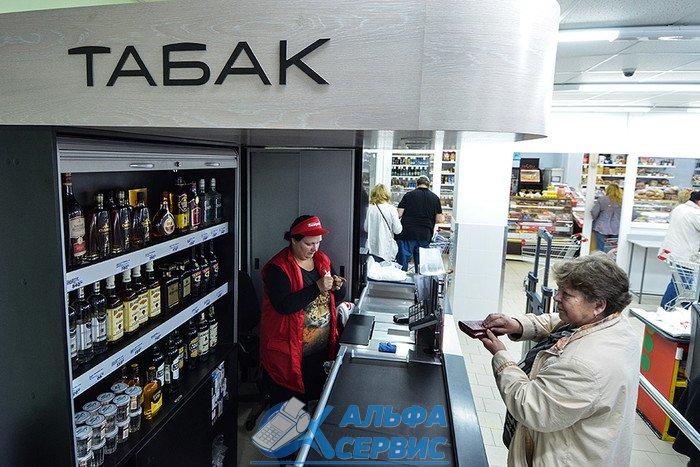 Изменения торговля табачными изделиями сигареты ява золотая оптом в москве цены